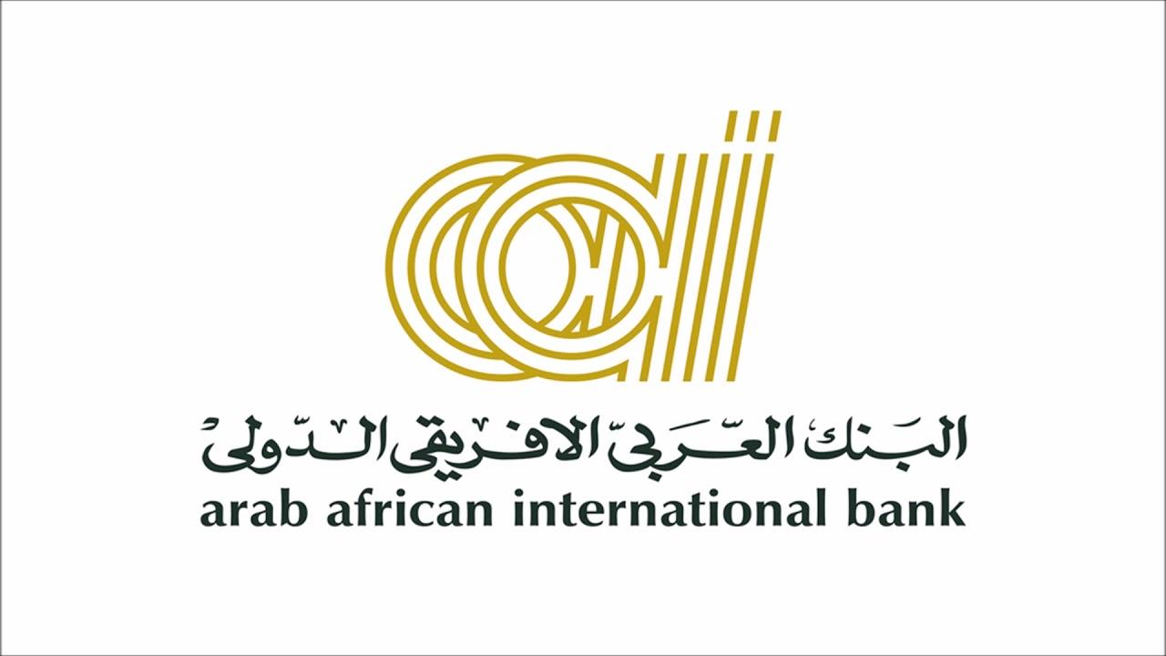 وظائف البنك العربي الافريقي تيلر و خدمة عملاء 2021