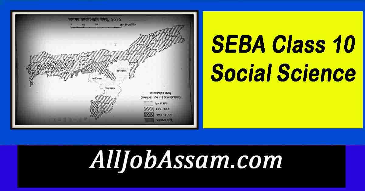 SEBA Class 10 Social Science