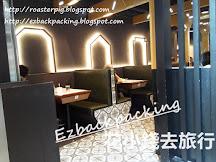 西九龍中心吃下午茶 牛車水餐廳