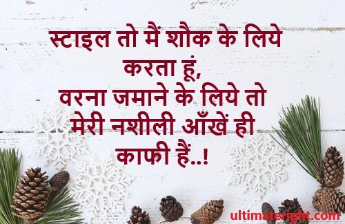Best Attitude Hindi  Status