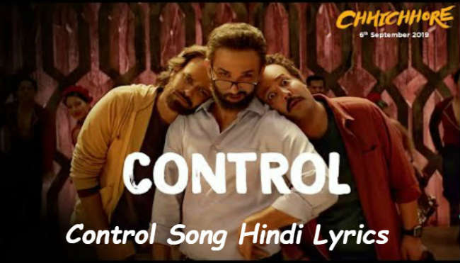 control-song-hindi-lyrics
