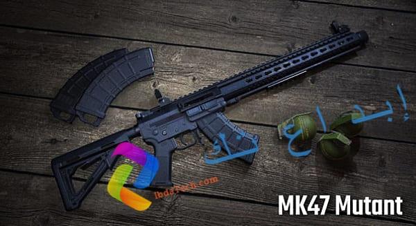 Mk47 Mutant