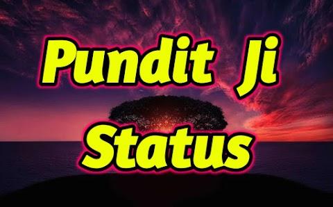 पंडित जी स्टेटस   Pandit status in Hindi 2019