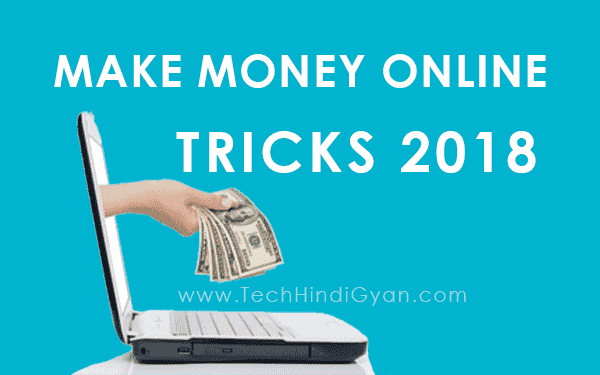 Make Money Online Tricks 2018 | Internet Se Paise Kamane Ke Asaan Tarike