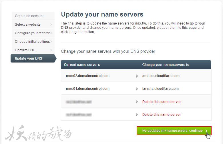 9 - CloudFlare 免費的 CDN 代理服務,加速網站讀取速度、節省主機資源
