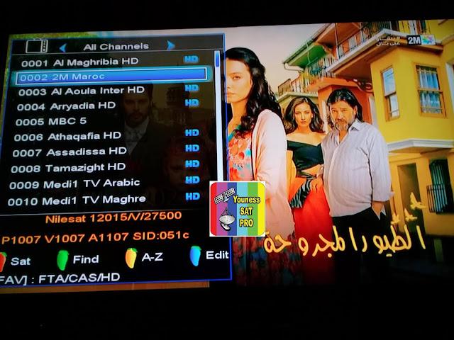 تردد قناة المغربية الثانية 2M