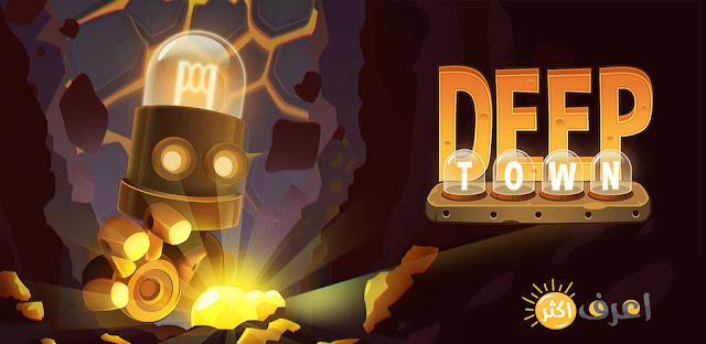 تحميل لعبة Deep Town Mining للاندرويد برابط مباشر مجانا 2021