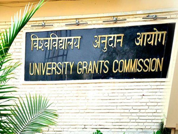 NET, SET, PhD क्वालिफाइड कैंडिडेट्स के लिए UGC ने शुरू किया जॉब पोर्टल, नॉन टीचिंग जॉब भी वेबसाइट पर होगी अपलोड