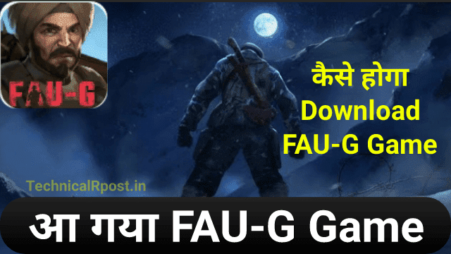 FAUG Game Release Date in India. FAUG Game Download link