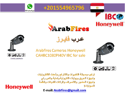 Arabfires Cameras Honeywell CAHBC1080PI40V IBC for sale