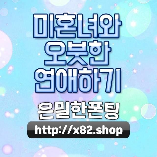 대전필름시공