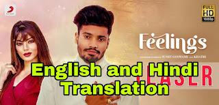 Feelings Lyrics | Translation | in English/Hindi - Sumit Goswami