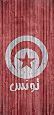 أفضل صور وخلفيات المنتخب التونسي Équipe Nationale Tunisienne Images للهواتف الذكية أندرويد والايفون Fonds d'écran Équipe Nationale Tunisienne  متــــابعي موقـع عــــالم الهــواتف الذكيـــة مرْحبـــاً بكـم ، نقدم لكم في هذا المقال خلفيات و صور المنتخب التونسي  للهاتف - خلفيات المنتخب التونسي