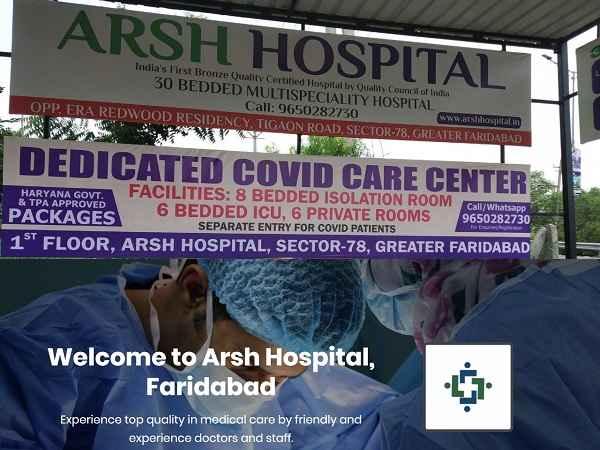 faridabad-arsh-hospital-dedicated-covid-care-center-for-treatment