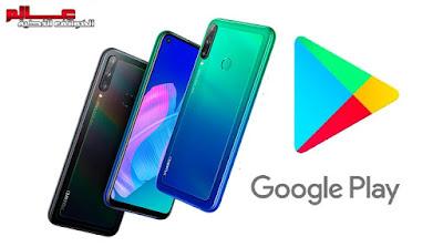 طريقة تحميل و تثبيت متجر Google Play على هاتف هواوي Huawei Y7p