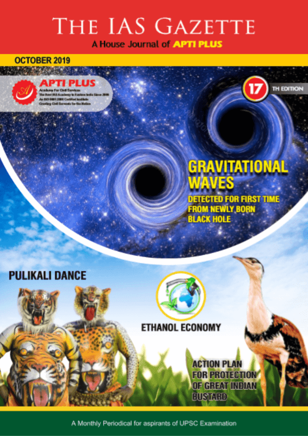 Apti-Plus-Current-Affairs-October-2019-For-All-Competitive-Exam-PDF-Book
