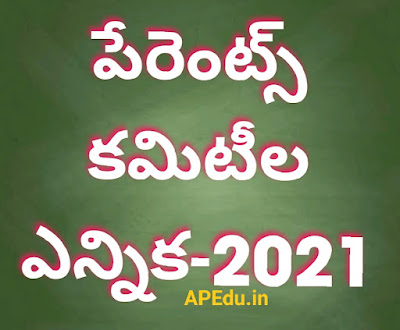 Election of Parents Committees -2021