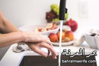 غسل الايدي