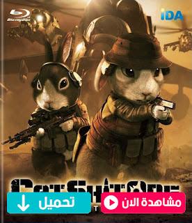 مشاهدة وتحميل فيلم كات شيت ون Cat Shit One 2009 مترجم عربي