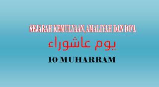 Sejarah Kemulyaan, Amaliyah dan Doa 'Asyuro/10 Muharram