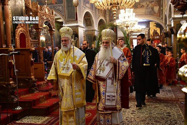 Δισαρχιερατική Θεία Λειτουργία και λιτάνευση των Ιερών Λειψάνων του Αγίου Πέτρου στο Άργος (βίντεο)