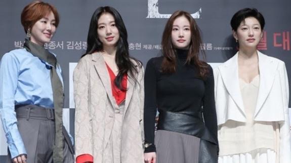 Makna dan Pesan Film Korea The Call