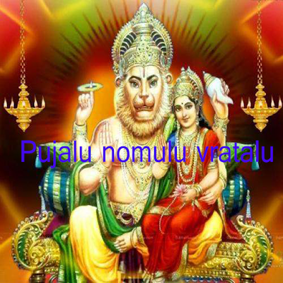 Runa Vimochana nrusimha stotram in Telugu
