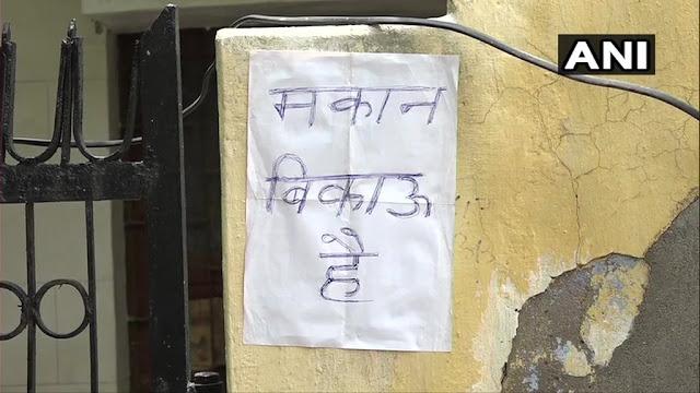मांस बिक्री से परेशान लोगों ने लगाया 'मकान बिकाऊ है' का पोस्टर - newsonfloor.com
