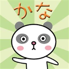 Kana Special Sticker