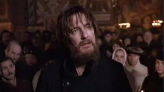 1996 Rasputín alan rickman