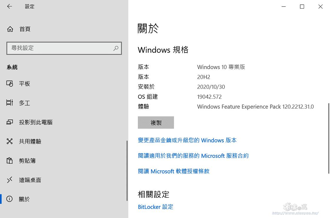 Windows 10 更新小幫手