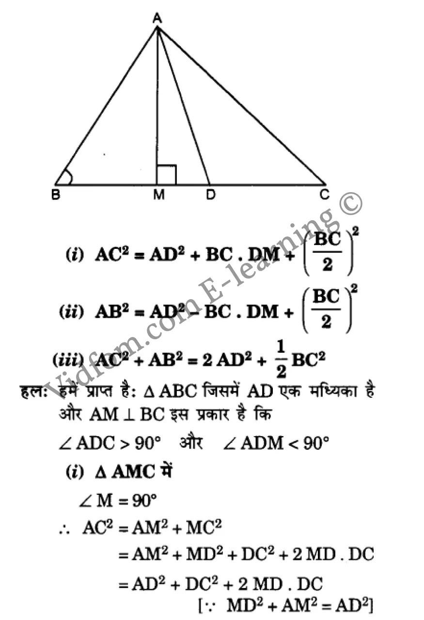 class 10 maths chapter 6 hindi medium 66