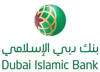 وظائف بنك دبي الاسلامي