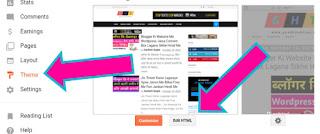 ब्लॉगर की वेबसाइट में वर्डप्रेस जैसा कमेंट बॉक्स कैसे लगाते करे हिंदी में सीखे