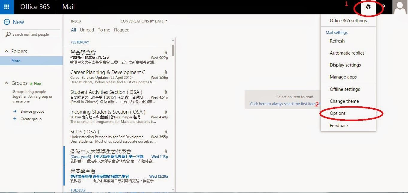 中大資訊: 【最強懶人包 + 教學】中大最新 @LINK EMAIL