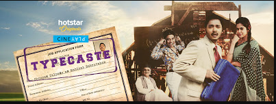 Typecaste 2017 Hindi WEB HDRip 480p 250mb