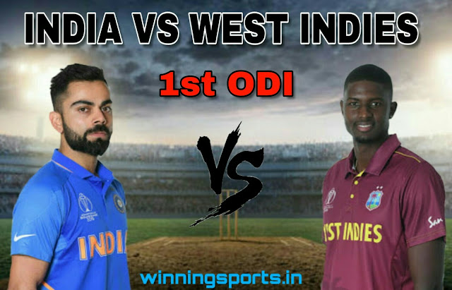 Dream11 team for India vs West Indies 1st ODI Match | Fantasy cricket tips | Playing 11 | India vs West Indies dream11 Team | dream11 prediction |
