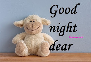 good night my dear