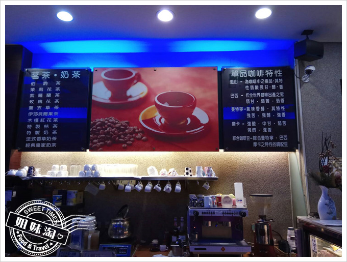 高雄尚品咖啡