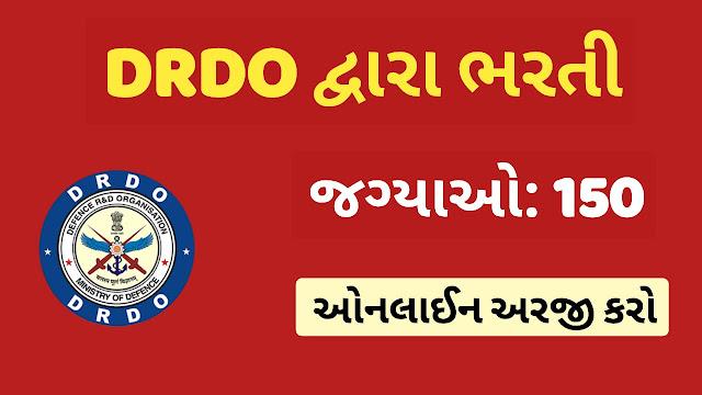 DRDO Recruitment 2021: Apply For 150 Vacancies Of Apprentice Posts