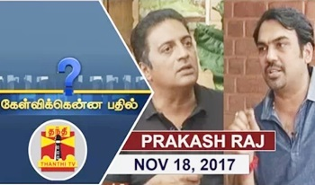 Kelvikkenna Bathil 18-11-2017 Exclusive Interview with Actor Prakash Raj   Thanthi Tv