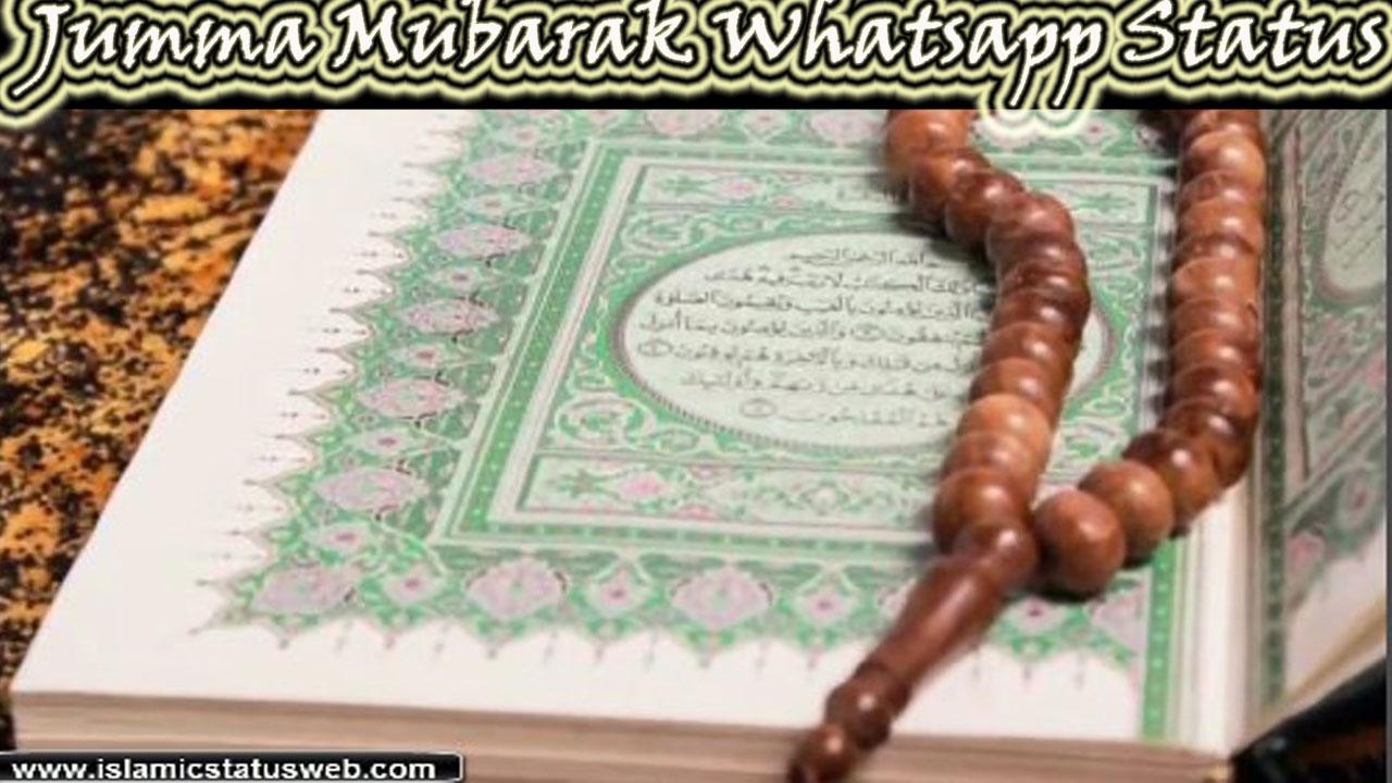 Jumma Mubarak Status Islamic Status Video Free Download