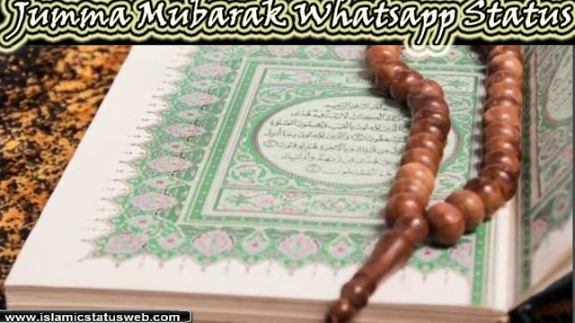 Jumma Mubarak Status - Islamic Status Video Free Download
