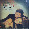 Download Amanush [2010-MP3-VBR-320Kbps] Review
