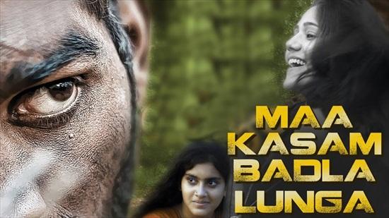 Maa Kasam Badla Lunga 2018 Hindi Dubbed Movie Download