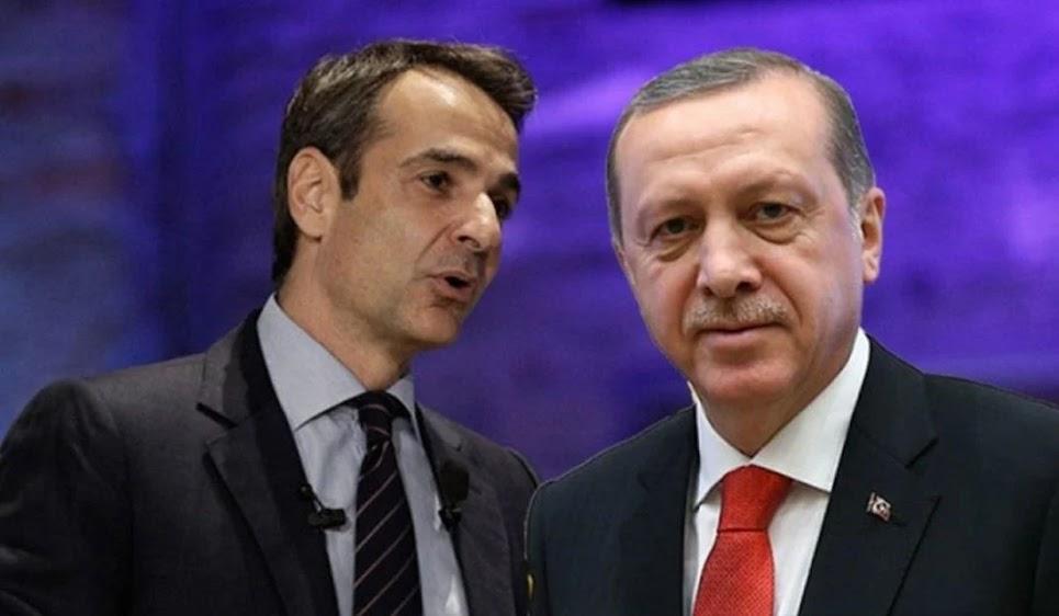Ο Μητσοτάκης οδηγεί την Ελλάδα στη νομιμοποίηση της τουρκικής προκλητικότητας;