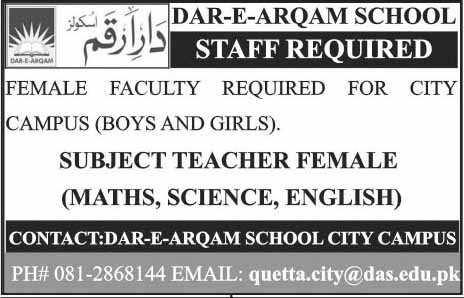 Female Teacher Jobs in Dar E Arqam School