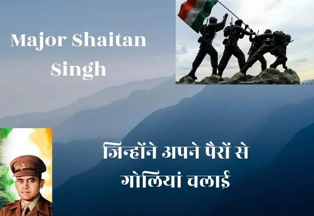 Major Shaitan Singh in Hindi