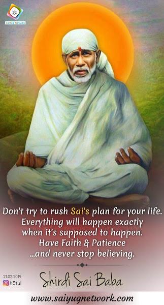 Life Changing Experience Of Devotee Piyali Mukherjee To Transform As Sai Avadasa