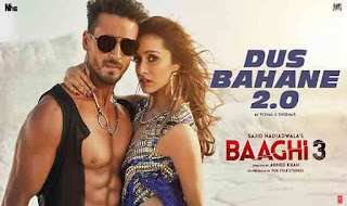 दस बहाने Dus Bahane 2.0 lyrics in hindi – Baaghi 3 - KK, Shaan, Tulsi Kumar Lyrics